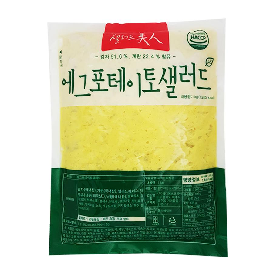 샐러드미인 에그포테이토 샐러드 1kg