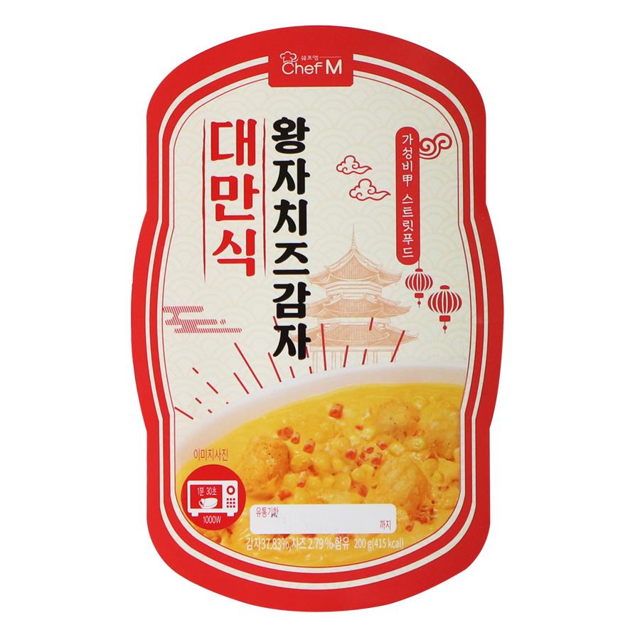 대만식 왕자치즈감자